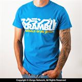 Scramble Blue